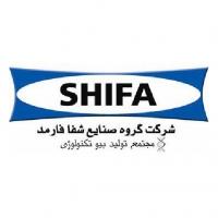 shifapharmed