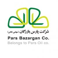 شرکت پارس بازرگان