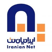 شرکت ایرانیان نت
