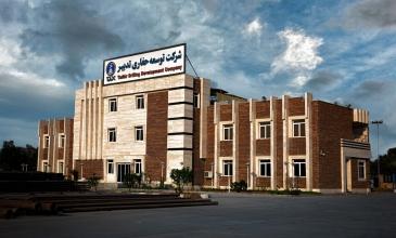 Tadbir Drilling Development Company